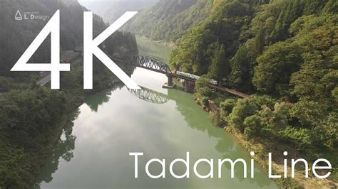 Aerial view of Tadami River and Tatami Line / 只見線 第4橋梁