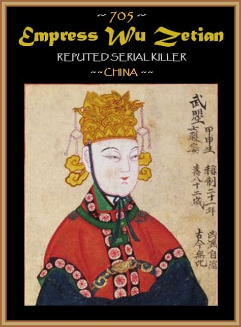 The Unknown History of MISANDRY: Empress of China Wu
