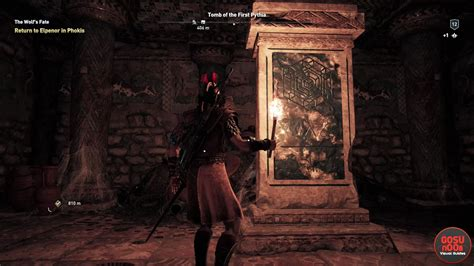 Assassin's Creed Odyssey Tomb of the First Pythia Ancient