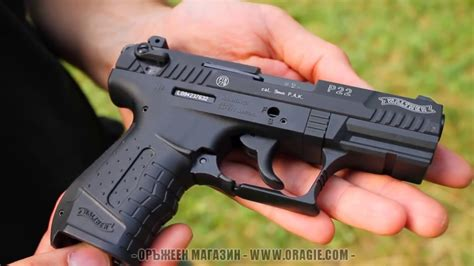 Walther P22 - 9 mm PAK - YouTube